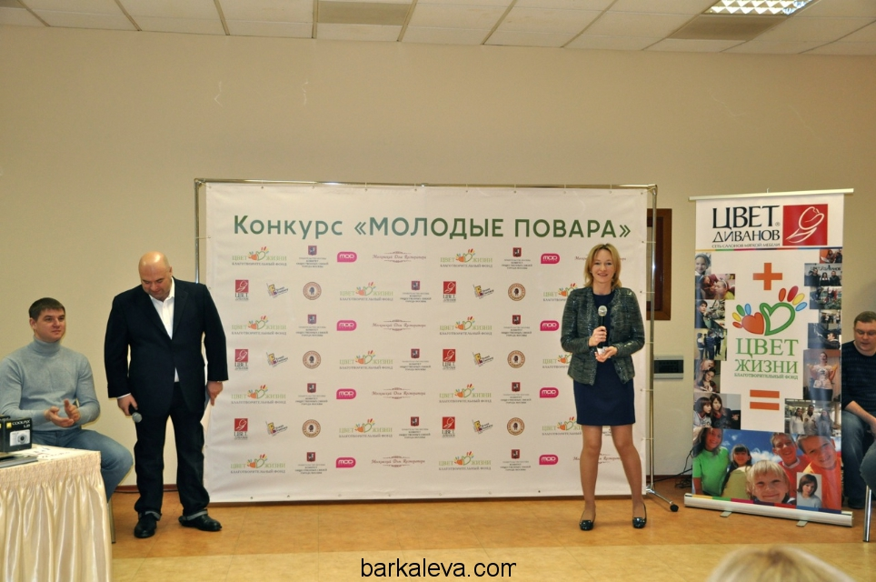 barkaleva_dot_com_010313-081