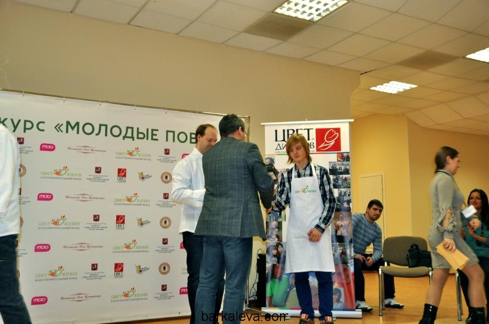 barkaleva_dot_com_010313-179