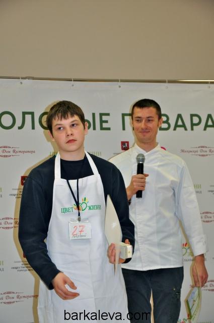 barkaleva_dot_com_010313-194