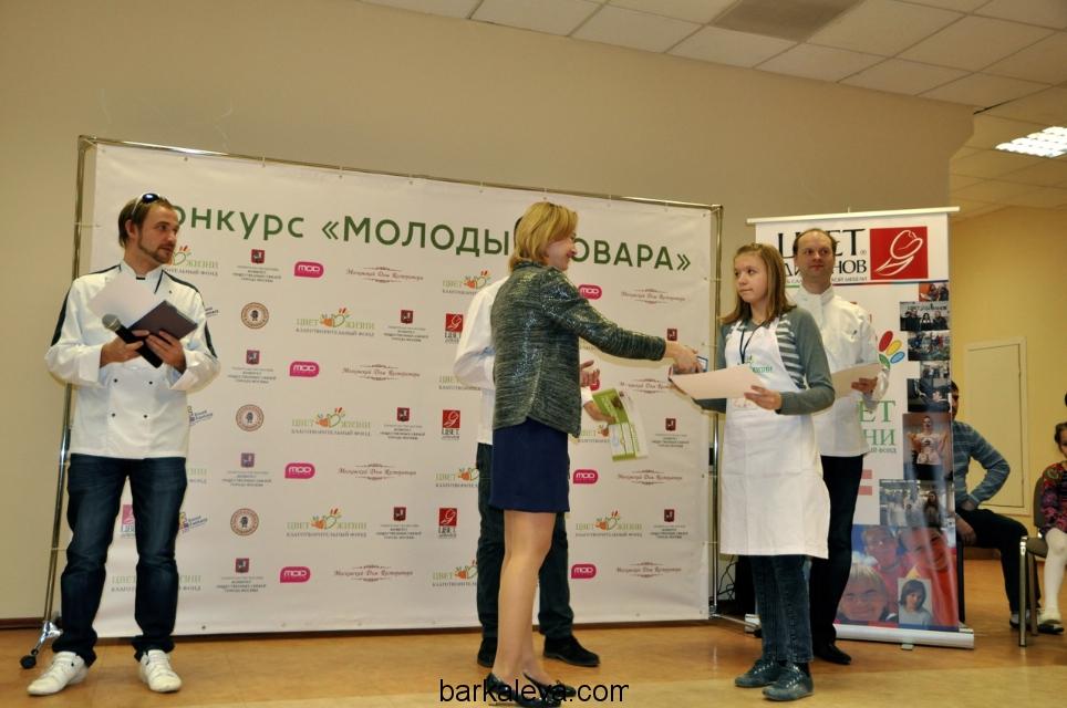 barkaleva_dot_com_010313-202